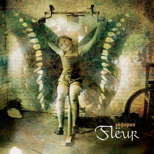 9786176050292: Flёur (Fleur / Flyour) - Ejforiya [Russian Alternative/FolkRock/Gothic]