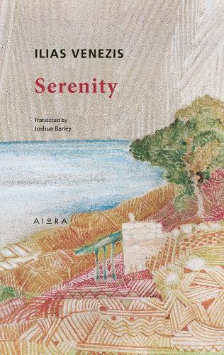 9786185048983: Serenity