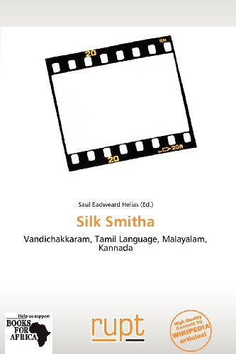 9786201531802: Silk Smitha