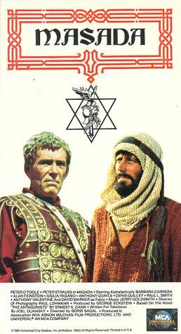9786300182387: Masada (Theatrical Version) [VHS]