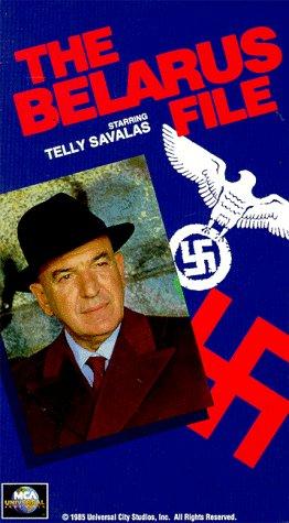 9786300184787: The Belarus File (Kojak) [VHS]