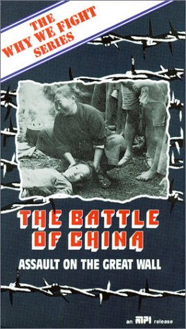 9786300198906: Why We Fight - The Battle of China: Assault on the Great Wall [VHS]