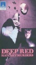 9786300241923: Deep Red/Hatchet Murders [VHS]