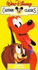 9786300276994: Starring Pluto & Fifi [VHS]