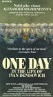 9786301021029: One Day in the Life of Ivan Denisovich [VHS]