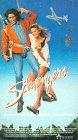 9786301071482: Scavengers (1988) [VHS]