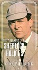 9786301480413: The Adventures of Sherlock Holmes - The Greek Interpreter [VHS]
