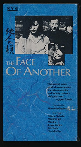 9786301484091: The Face of Another (Tanin No Kao) (1967) [VHS]