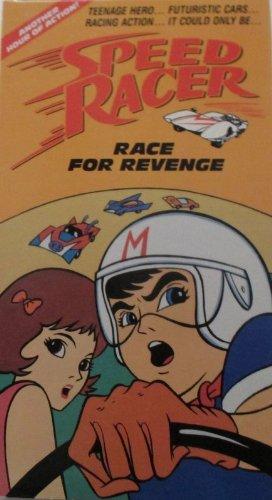 9786301768023: Speed Racer:Race for Revenge [VHS]