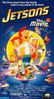 9786301795142: Jetsons: The Movie [VHS]