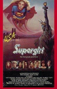 9786302000986: Supergirl [VHS]