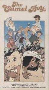 9786302035490: The Camel Boy [VHS]