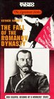 9786302062427: The Fall of the Romanov Dynasty [VHS]