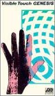 9786302372977: Visible Touch - Genesis [VHS]