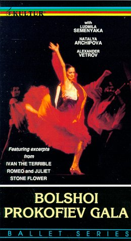 9786302439236: Bolshoi Prokofiev Gala [VHS]