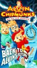9786302491500: Alvin and the Chipmunks Go to the Movies: Back to Alvin's Future [VHS]