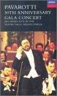 9786302579345: 30th Anniversary Gala Concert [VHS]