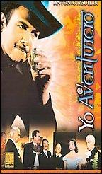 9786302645484: Yo El Aventurero [VHS]
