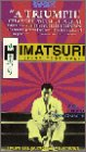 9786302664836: Himatsuri [VHS] [Import USA]