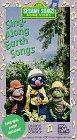 9786302682311: Sesame Street - Sing Along Earth Songs [VHS]