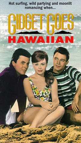 9786302690385: Gidget Goes Hawaiian [VHS]