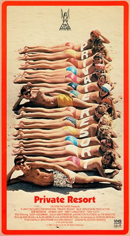9786302711653: Private Resort [VHS]