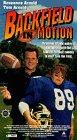9786302711981: Backfield in Motion [VHS]