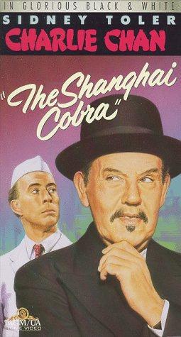 9786302717273: Charlie Chan: The Shanghai Cobra [VHS]