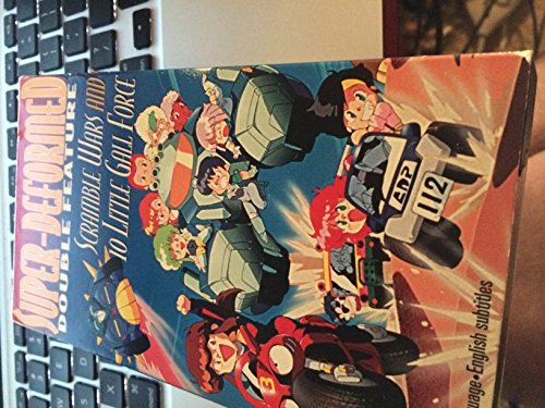 9786302737776: Ten Little Gall Force/Scramble Wars [VHS]
