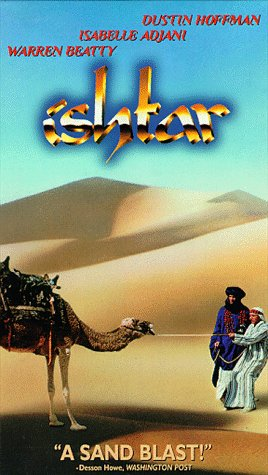 9786302814149: Ishtar [VHS]