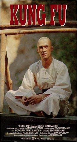 9786302816464: Kung Fu [VHS]