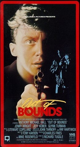 9786302824735: Out of Bounds [VHS]