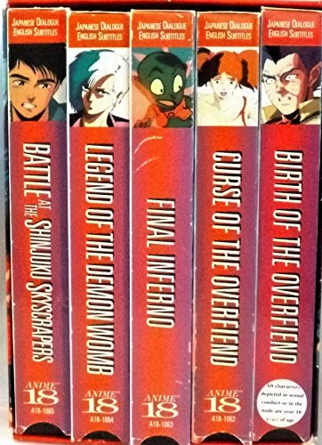 9786302914436: Urotsukidoji Perfect Collection: Birth of the Overfiend, Curse of the Overfiend, Final Inferno, Legend of the Demon Womb, Battle at the Shinjuku Skyscrapers