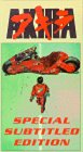 9786302967869: Akira Special Subtitled Edition [VHS]