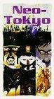 9786302967890: Neo-Tokyo [VHS]
