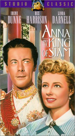 9786302989595: Anna & King of Siam [VHS]