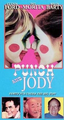 9786303102979: Punch and Jody [VHS]