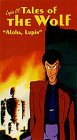 9786303121093: Lupin 3:Tales of the Wolf 2 [VHS]