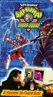 9786303218564: Superhuman Samurai: A Skorn in Their Side [VHS]