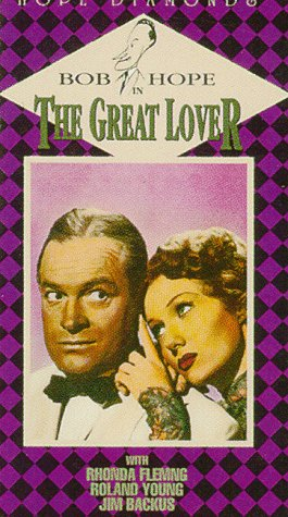 9786303382388: Great Lover [VHS]
