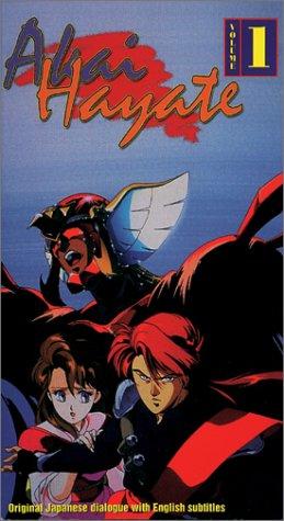 9786303430935: Akai Hayate Vol 1 [VHS]
