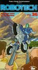 9786303451077: Robotech 36: Secret Route & Fortress [VHS]