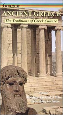9786303494562: Ancient Greece: The Traditions of Greek Culture [VHS]