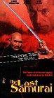 9786303521107: The Last Samurai [VHS]