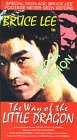 9786303541266: The Way of the Little Dragon [VHS]