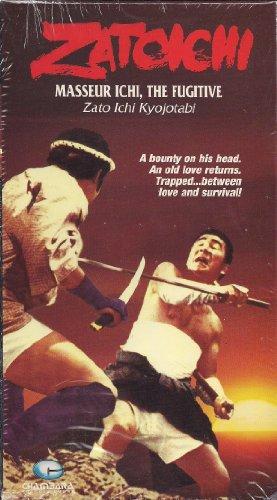 9786303553450: Zatoichi:Masseur Ichi, the Fugitive [VHS]