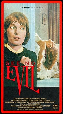 9786303588988: See No Evil [VHS]