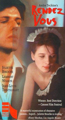 9786303593272: Rendez-Vous [VHS]