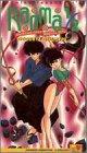 9786303704975: Ranma 1/2 - Anything Goes Martial Arts, Vol. 9: Goodbye Girl-Type [VHS]