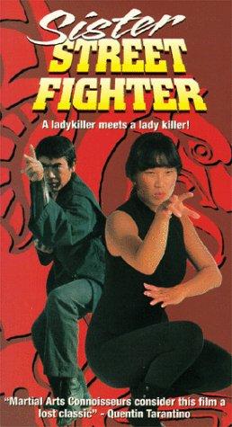 9786303927855: Sister Street Fighter [VHS]